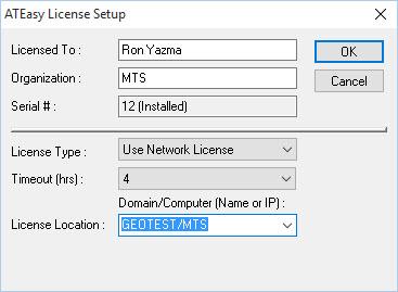 ATEasy Network License Setup