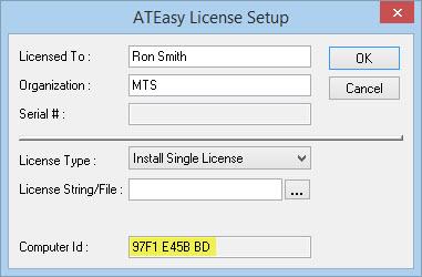 ATEasy License Setup Dialog