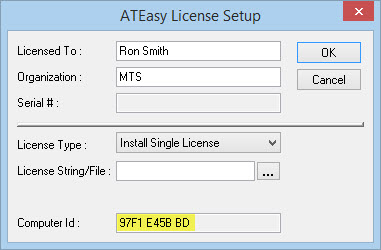 ATEasy License Setup Dialog
